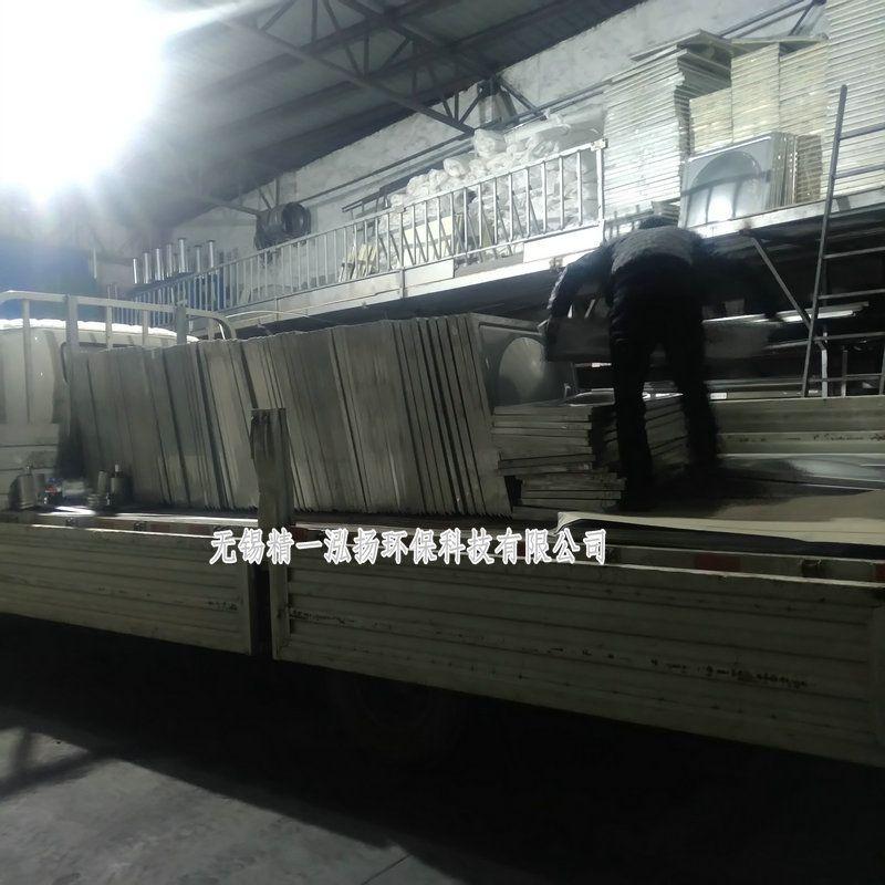 无锡精一泓扬不锈钢水箱厂加班发货上海 水箱冲压板去现场