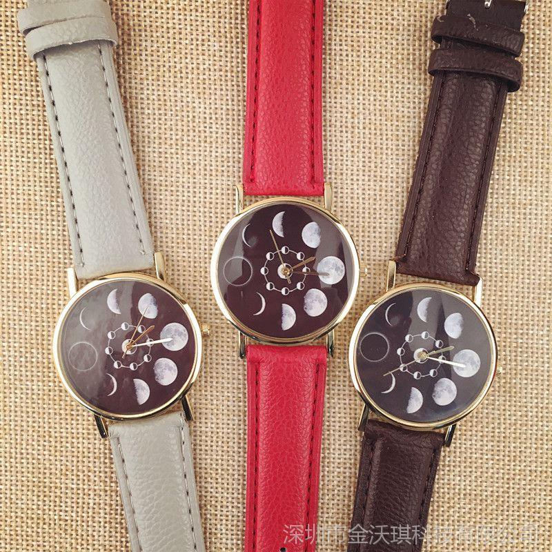 外贸热销月全食月偏食图案  月亮手表 时尚时装中性表 皮带手表