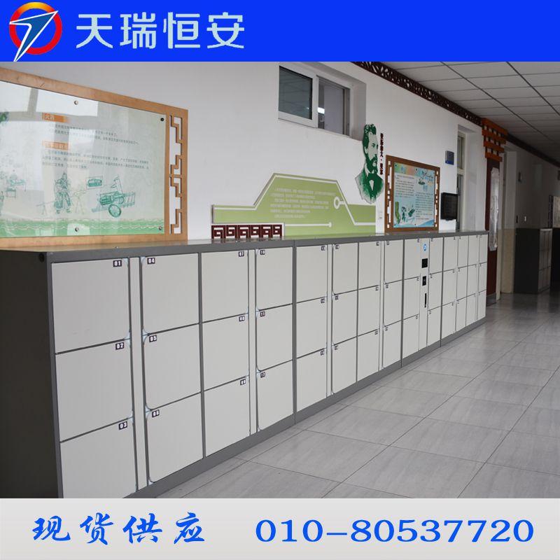 天瑞恒安 48门校园电子存包柜,学校联网型智能存包柜厂家