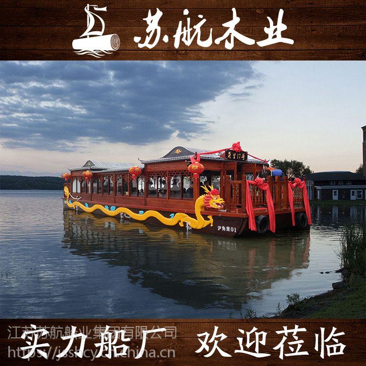乾隆江南皇帝游船 古代官船 皇帝游湖龙船 宫廷游船 16米木质画舫船