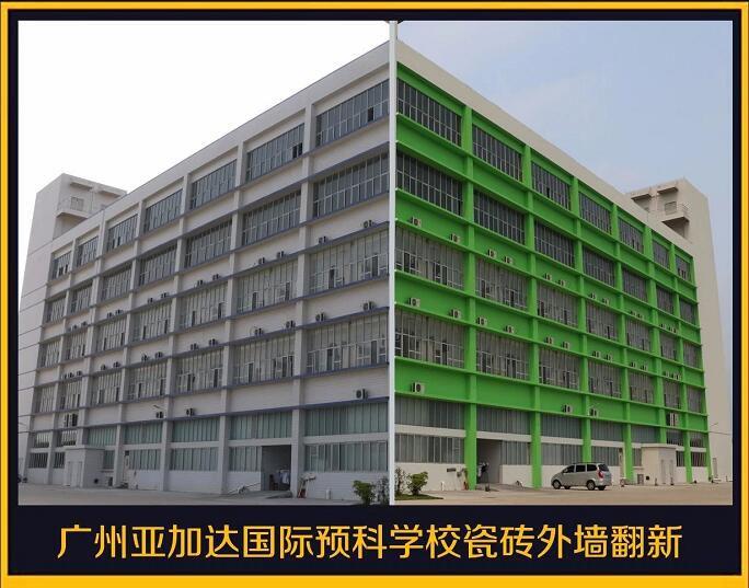 数码彩耐候抗碱外墙漆 陕西延安学校外墙改色涂料
