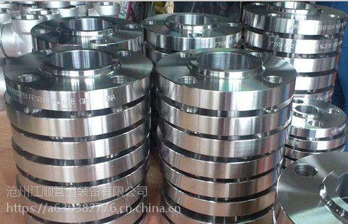 碳钢平焊法兰现货供应