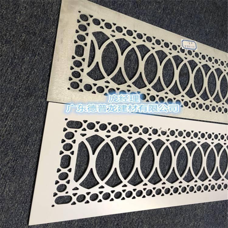 圆形冰裂形铝窗花_大圆盘仿古铝单板_镂空圆体铝单板设计