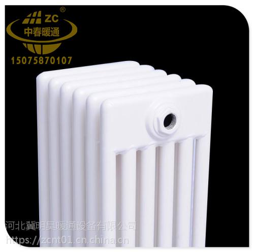 供应钢制柱型喷塑QFGZ607型散热器暖气片