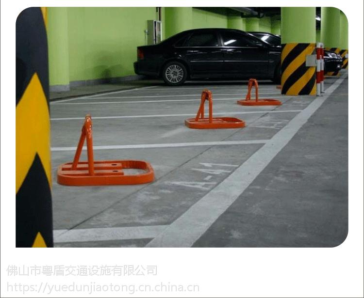 佛山厂家直销 粤盾交通O型手动车位锁防压车位锁占位停车设备汽车地锁(图7)