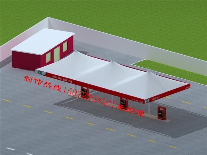 加油站膜结构遮阳棚安装方法
