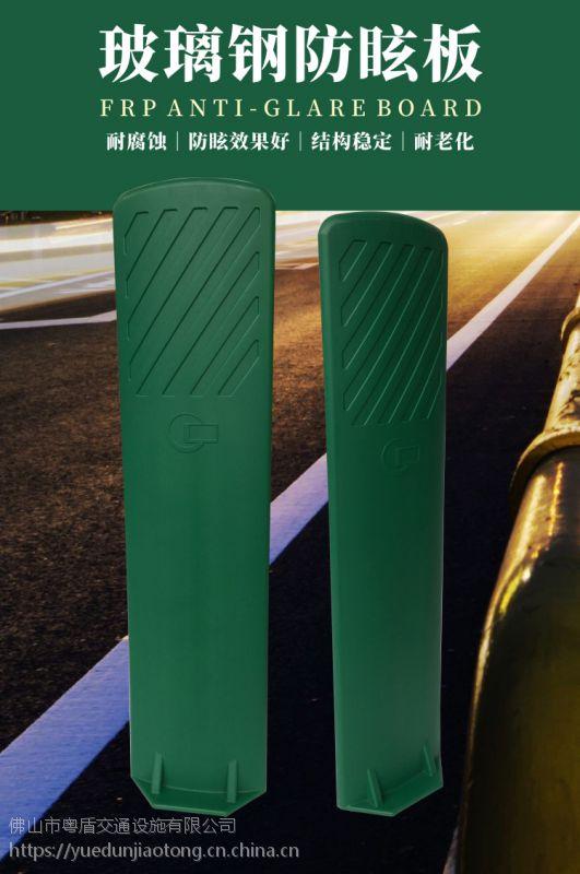 粤盾交通玻璃钢防眩板高速道路安全隔离S形树叶形挡光板遮光板(图1)
