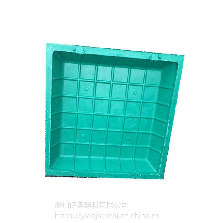 供应绿化种植树脂方井盖 草坪隐形下沉式井盖 SMC方形草盆井700*700