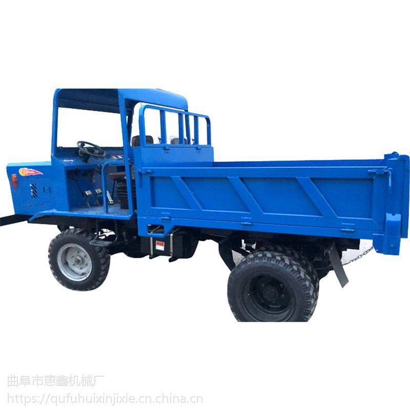 出售全新多功能四轮车 四驱毛竹专用运输车 采用独特配置的四轮拖拉机