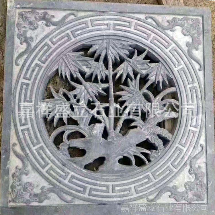 供应古建筑石雕窗户 青石镂空花窗 梅兰竹菊石头花窗