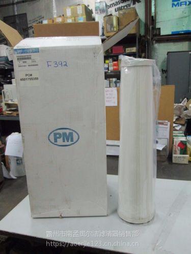 供应FMV60264MPBEPH过滤器滤芯