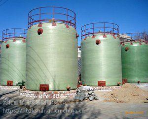 供应玻璃钢树脂罐多介质过滤器石英砂活性炭软水罐