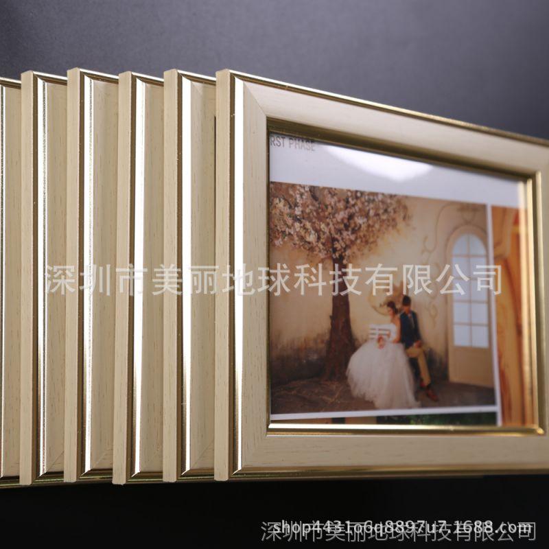 现代欧式九宫格简约照片墙装饰客厅创意相片墙相框墙楼梯挂墙组合