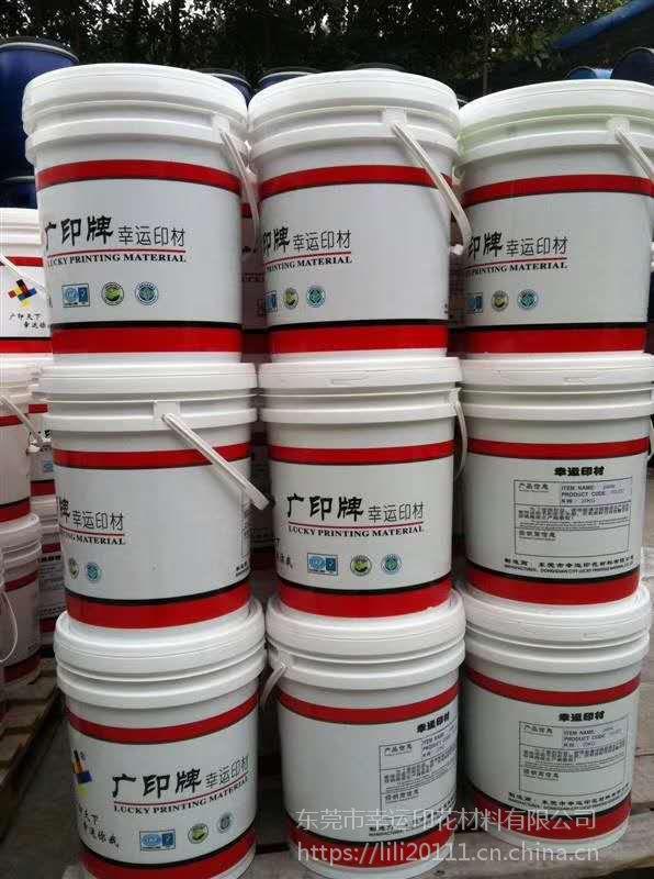 抗冻防水尼龙水性油墨Anti freezing and waterproof nylon water