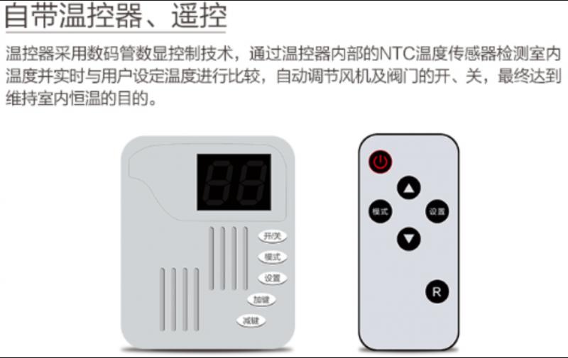 迪尔曼墙暖画、取暖器专用数显温控器,具有温控探头和遥控功能