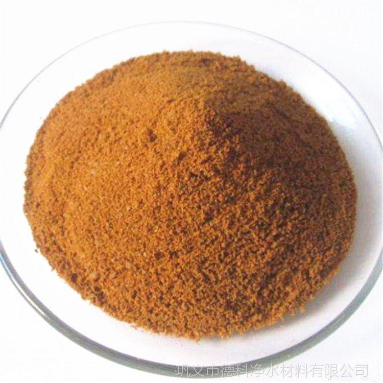 热销长沙除氟用29%聚合氯化铝铁 污水除镉用聚合氯化铝