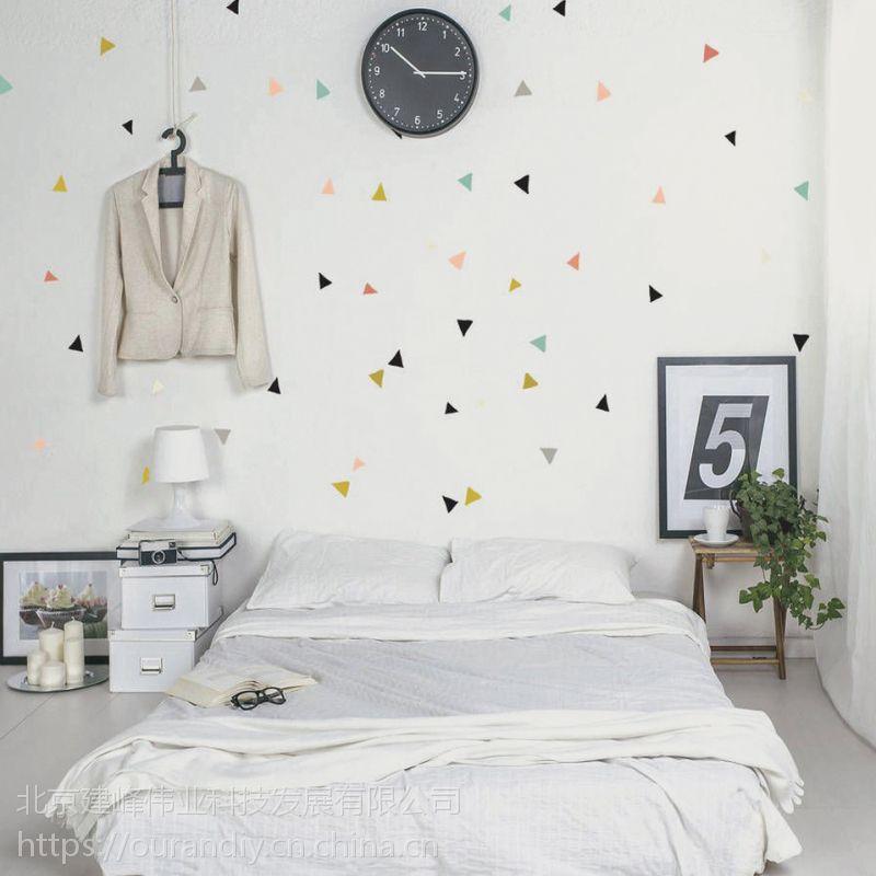 欧然diy新款卧室无妨纤维简单时尚素色拼接几何家居墙面装饰胶带图片