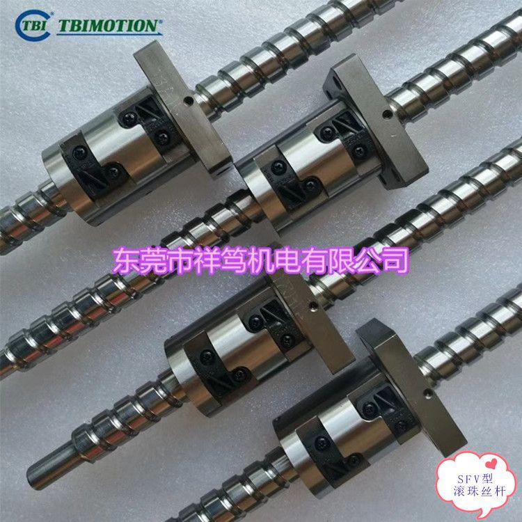 公司出售及加工TBI各型号滚珠丝杆,依客户图纸加工,正品出售