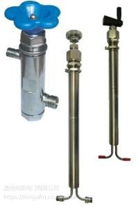 针式减压阀 不锈钢可调式减压阀