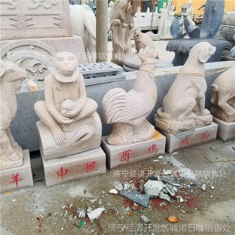 嘉祥诚诺石业专业设计制作各种造型大理石石雕十二生肖雕塑