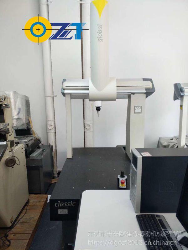 二手海克斯康global三坐标 二手global7107自动款测量机