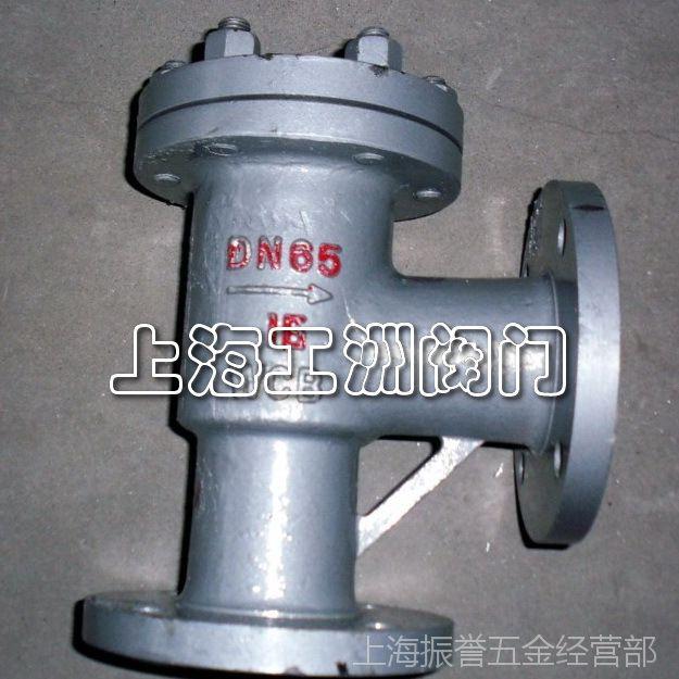 气动海底阀HDF-1 单向气动阀 工洲气动阀 物美