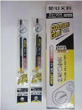 供应批发正品知心中性笔芯 知心205替芯 0.5MM适合2501考试中性笔
