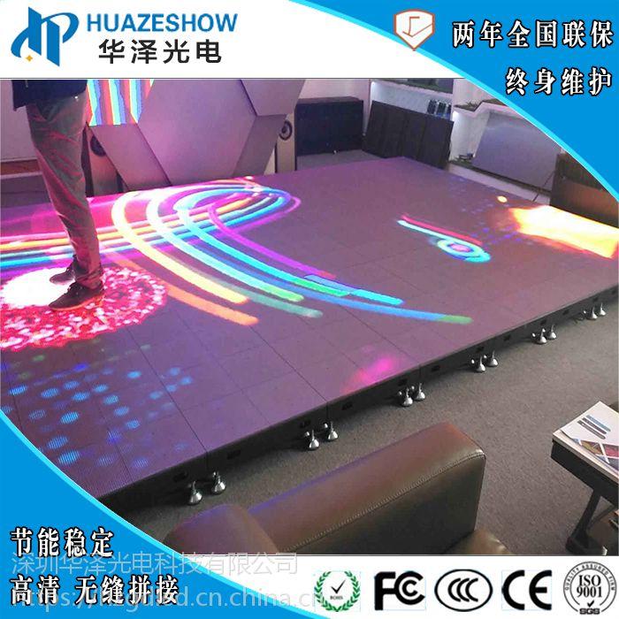 地面led显示屏互动感应地砖屏展会T台人体互动感应系统led地板屏