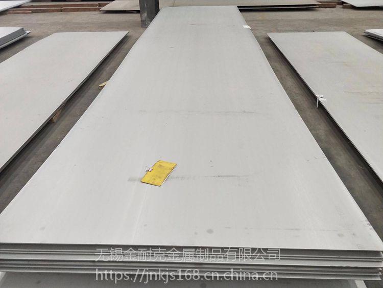 新品316不锈钢卷,金耐克公司,316不锈钢板批量价优