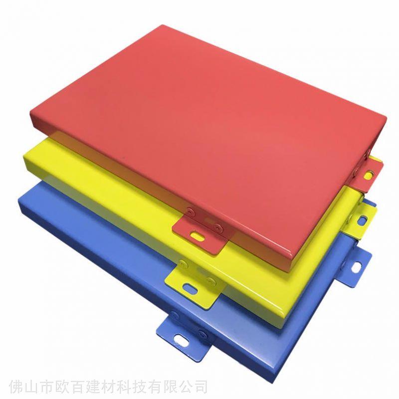 广东佛山氟碳幕墙铝单板生产厂家