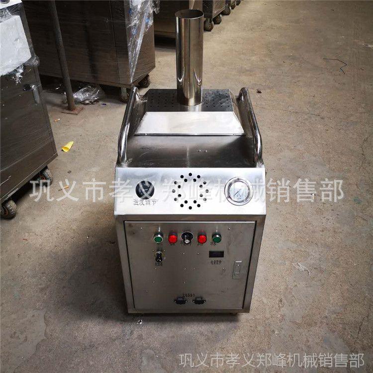全自动电加热蒸汽洗车机 新一代燃气洗车机 冷热水两用洗车机