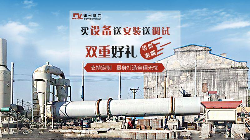 500吨煤泥烘干机高效高产低排放 环保好 郑州鼎力煤烘干机厂家