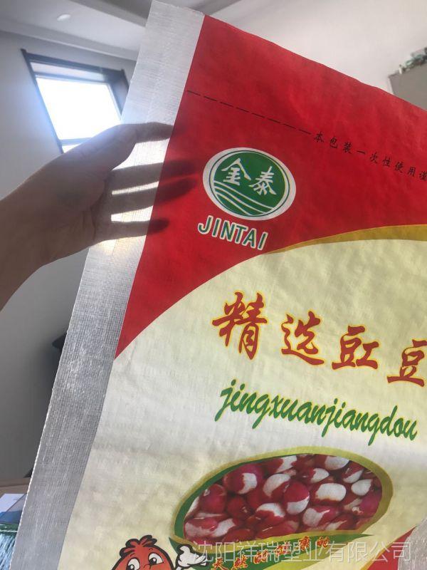 东北京选豇豆透明编织袋彩印50*75