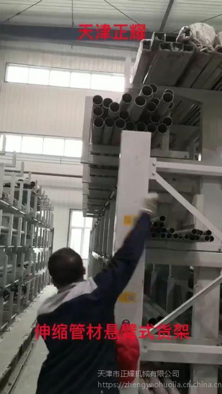 福建伸缩货架 钢管存放架 型材存取机械操作