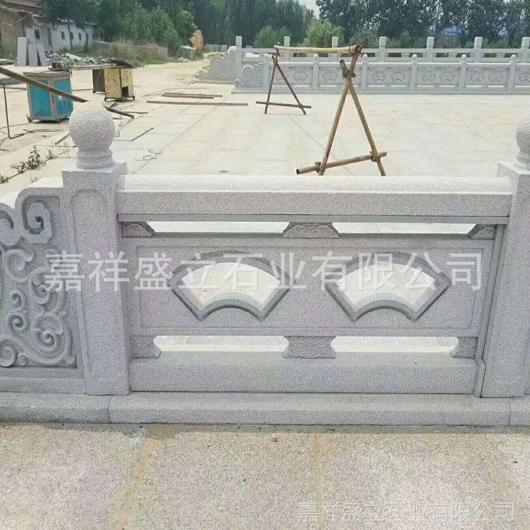 厂家加工道路防护石栏杆 供应大理石雕刻栏板 镂空石栏杆
