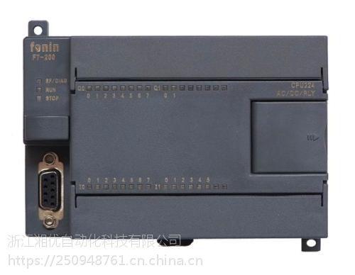 雅安西门子PLC变频器授权总经销商