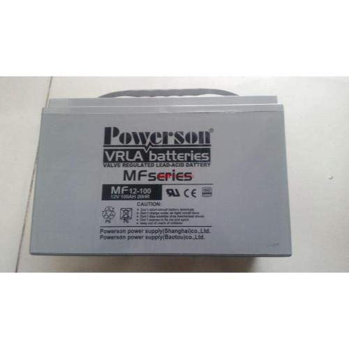 复华蓄电池MF12-12 阀控式铅酸蓄电池12V12AH保护神价格\ 全新原装正品