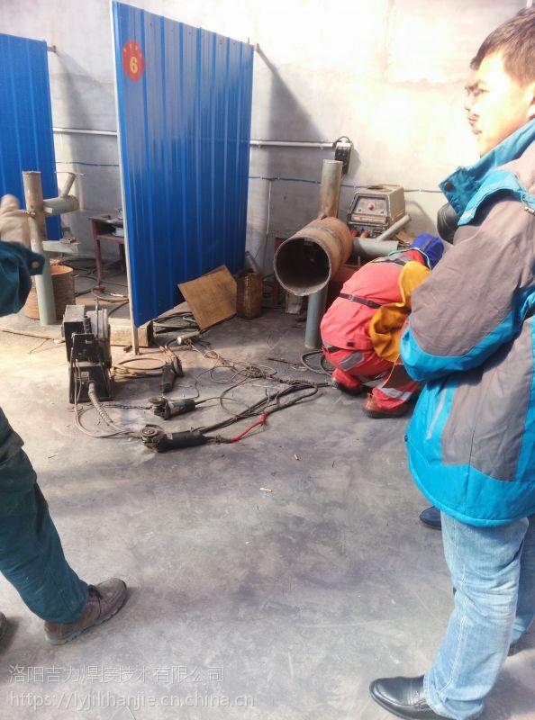氩电联、下向焊培训,焊工培训学校