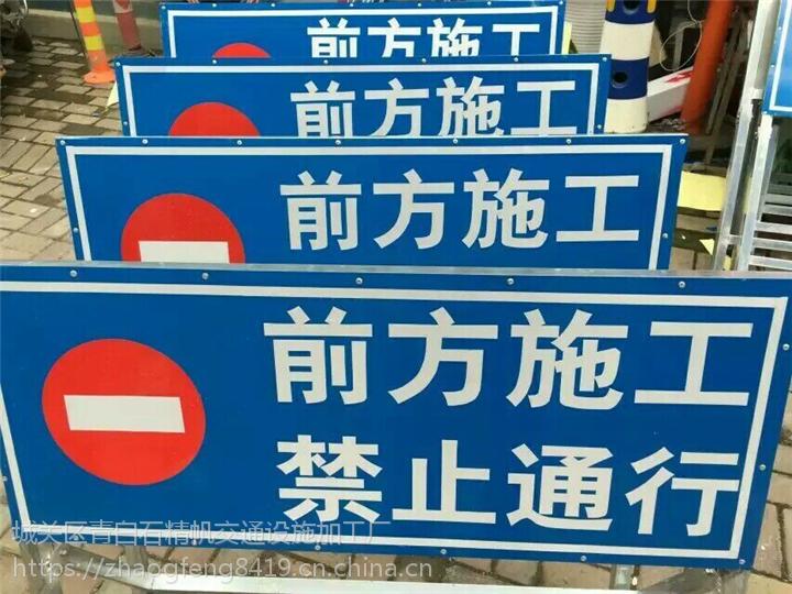 石河子交通指示牌制作 库尔勒指路牌生产厂家