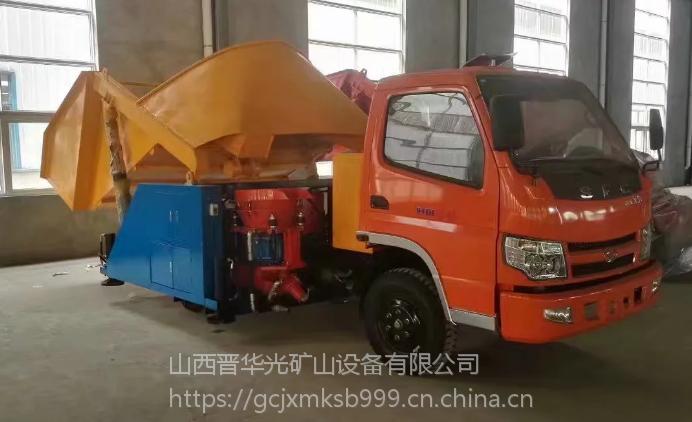 上海喷砼机产品