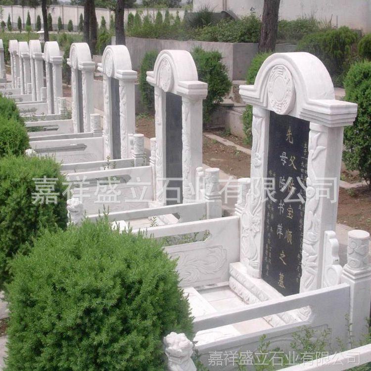 厂家直销大理石公墓石碑 城市农村公墓石碑 陵园墓园墓碑