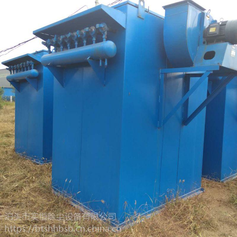 高品质脉冲布袋除尘器实恒除尘废气专业除尘设备让天空更蓝