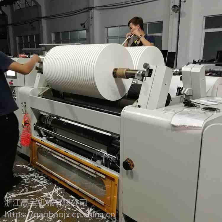 吸管纸分切机 精密分切机 高宝DFQ-1100