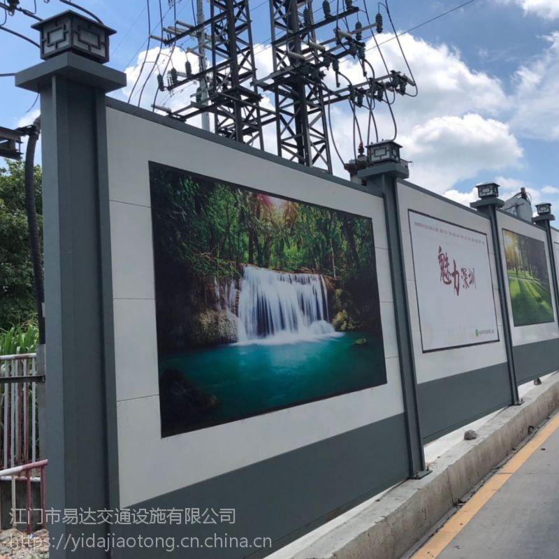 广州新型施工围蔽 镀锌板钢结构围挡 H型工字钢施工围挡 市政建设专用施工防护墙