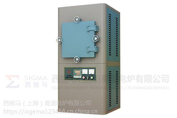 江苏气氛箱式炉 浙江工业箱式电阻炉 箱式电阻炉厂家