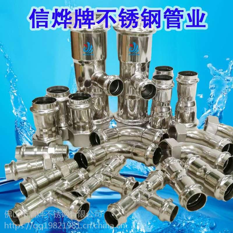 薄壁不锈钢水管 广西薄壁不锈钢水管 304水管厂家