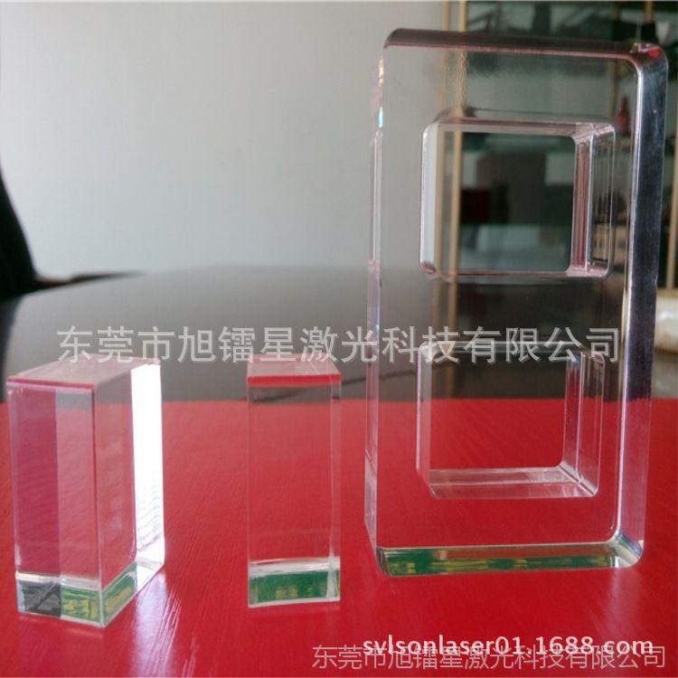 9060纸箱印刷橡胶版数控雕刻 小型激光印章雕刻机自动切水口机