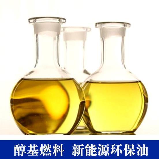 武汉奥通新能源科技有限公司生物醇油 醇基燃料 环保燃料