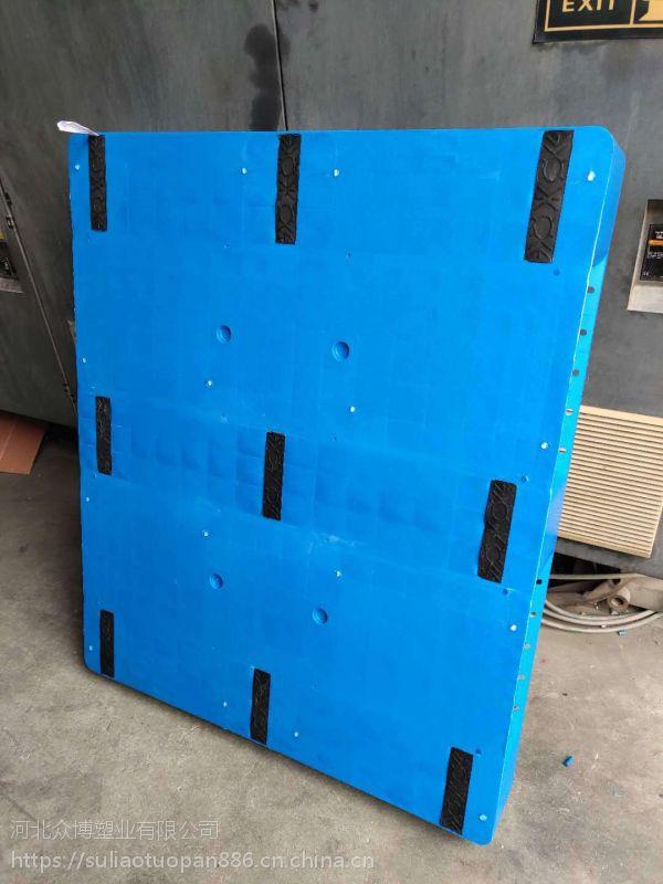 塑料托盘周转箱塑料垫板九角网格川字平板田子网格各种塑料托盘