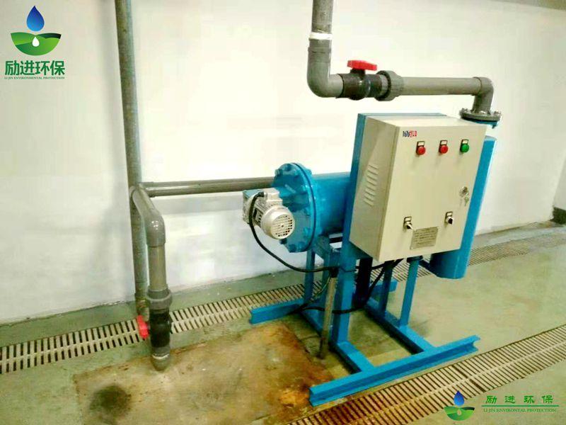 旁流水处理器装置